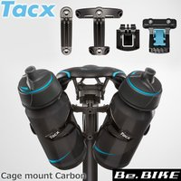 Tacx(タックス) Cage mount Carbon 自転車 ボトルケージ  カーボンファイバー...