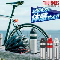 ■スポーツバイク・自転車のために生まれた構造 ■どんなボトルケージにも フィットする形状 ■たっぷり...