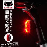CATEYE(キャットアイ) TL-AU620-R RAPID micro AUTO ラピッドマイク...