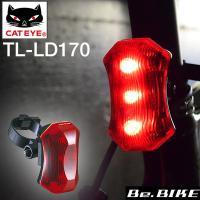 【キャットアイ ライト、テールライト、自転車 ライト】■ キャットアイ CATEYE TL-LD17...
