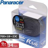 panaracer(パナレーサー)  R'AIR TW720-TF-RA W/O 700×18〜23...