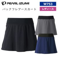 PEARLIZUMI パールイズミ W753 ギャザー スカート 女性用 レディース 2017年モデ...