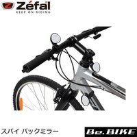 ZEFAL(ゼファール) 472 スパイ バックミラー 自転車 ミラー  ラバーバンド取り付けタイプ...