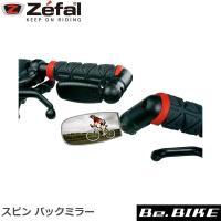 ZEFAL(ゼファール) 474 スピン バックミラー 自転車 ミラー  ハンドルバーエンドに取り付...