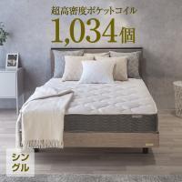 ●サイズ 超高密度EN234P  【シングル】幅97cm 長さ195cm 厚み21cm エッジ部厚み...