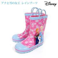 ディズニー アナ&エルサのイラストが入ったとっても可愛らしいレインブーツ★ 雨の日も楽しくなる、女の...