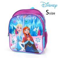 とっても可愛いアナと雪の女王の子供用リュックSサイズです。キャラクターが立体的に大きく描かれていて側...