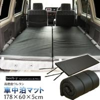 ※こちらは1枚のお値段です。 ●日本製・国産品使用 ●中材には、厚み5cmのウレタンフォームを使用。...