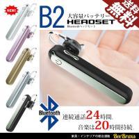 【自社発送商品】大容量バッテリー ヘッドセット ワイヤレス イヤホン 片耳 Bluetooth US...