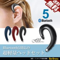 Bluetooth5.0 ワイヤレス イヤホン ヘッドセット 片耳 USB スマホ ハンズフリー 超軽量 最新 F88