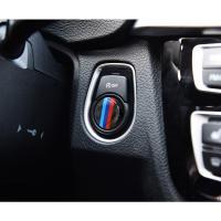 BMW用エンジンスタートボタンカバーです。 裏側が両面テープになっており、簡単に取り付けできます。 ...