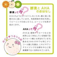 デルファーマ シーバムローション モイスト Derpharm Sebum lotion moist|befile|03