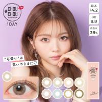 チュチュワンデー カラコン ワンデー 14.2mm 1day #CHOUCHOU