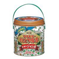 【医薬部外品】フマキラー ジャンボ蚊取り線香練り 50巻缶入