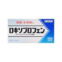 「ロキソプロフェン錠「クニヒロ」 12錠」は、頭痛・生理痛に効果のある解熱鎮痛薬です。 痛みや熱は、...