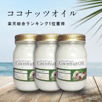 ■ビーガーデンのココナッツオイルのこだわり ・炭水化物・コレステロール・トランス脂肪酸・添加物 0%...
