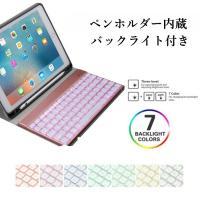 オートスリープ機能、7色バックライト付きBiuetooth キーボード付き薄型iPad Pro 10...