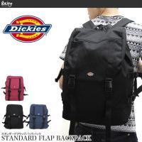 ディッキーズ リュック Dickies スタンダード フラップ バックパック リュック 17440800 (メール便不可)