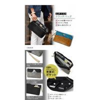 GAB.BLER ギャブラー スリムクラッチバッグ GB022 SLIM CLUCH BAG(メール便不可)
