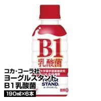 ■メーカー名:コカ・コーラ  1本あたり138円  1ケース 190ml×6本  ※この商品は3〜5...