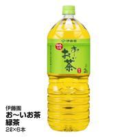 メーカー名:伊藤園  茶産地育成事業で育てられた、飲料に最適な専用茶葉を使用。独自の製法により香ばし...