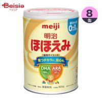■メーカー:明治  ●1缶当たり2100円  送料無料  ★この商品は、3〜75営業日の発送となりま...