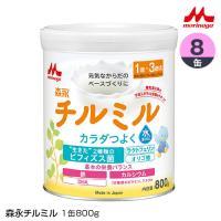 ■メーカー:森永乳業  ●1缶当たり 1,437円 現在庫賞味期限2019.7(2017.4.3現在...