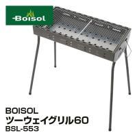 ■メーカー名:BOISOL ■カタログ番号:9632-165 高さ2段階に調節可能。   本体サイズ...