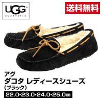 ■メーカー名:UGG(アグ)   【カラー】ブラック 【サイズ】22.0cm・23.0cm・24.0...