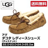 ■メーカー名:UGG(アグ)   【カラー】チャスナット 【サイズ】22.0cm・23.0cm・24...