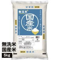 ■メーカー名:栃木県中央食販 お米  ■カタログ番号:77100519   国内産のお米をお買い求め...