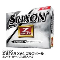 限定特価 送料無料 まとめ買い ダンロップ スリクソンZ-STAR XV4 ゴルフボール 2ダースセット_0653427059078_91