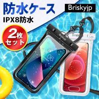 防水ケース iphone スマホ IPX8防水 6.5インチ以下機種対応 指紋/Face ID認証 ネックストラップ&アームバンド付き(FSD-A20)