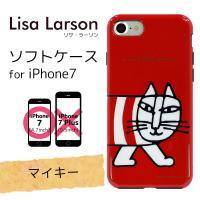 マイキー リサラーソン iphone7ケース ソフト カバー ねこ キャラクターグッズ スケッチ【携...