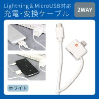 iPhone6 iphone6Plus iphone5s 4.7インチ 5.5インチ Lightni...