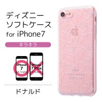 iPhone7ケース クリア ディズニー ソフトカバー ラメ キラキラ アイフォン 透明【携帯メール...