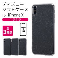 ディズニー iPhoneX ケース ソフト カバー ラメ キラキラ ミッキー ミニー ドナルド【携帯...