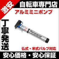 ●小型軽量な空気圧ゲージ付アルミ製携帯ミニポンプ。 ●仏式・米式バルブ対応のオートヘッド採用。 ●ボ...