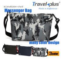 ブランド名:トラベル プラス Travel plus  商品名:ショルダーバッグ TP750305 ...