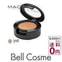 ◇ブランド:マック / MAC・M・A・C ◇商品名:スモール アイシャドウ・Eye Shadow ...