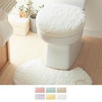 トイレマットセット 洗える トイレマット フタカバー セット 2点セット おしゃれ 安い シンプル 白色 ふわふわ 新生活 標準 円形 四角 温水洗浄(新) ホワイト
