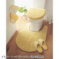 トイレマットセット ロング 洗える トイレマット フタカバー セット 2点セット おしゃれ 安い シンプル 北欧 ふわふわ 新生活 円形 四角 温水洗浄 黄色 イエロー