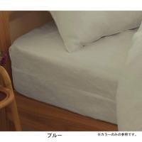 寝心地を優先するなら、やっぱりリネン。  キルト仕様の敷きパッドとボックスシーツが一体になって寝心地...