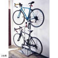 愛車は格好よく飾ってやりたい。  愛車を室内にディスプレイする感覚で使える自転車スタンド。雨や風にさ...