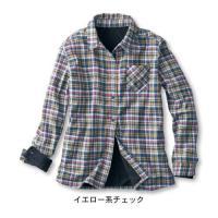 40%OFF  ほんのり起毛した綿100%のチェック柄シャツ、普通のシャツに見えて、実は裏側に薄手で...