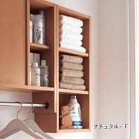 送料無料 壁面を収納スペースにする!  サニタリーなどの限られたスペースには壁掛けラックが便利。石膏...