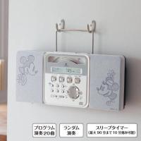 スリムタイプでどこでもミュージック  場所をとらない薄型のCDプレイヤー。ラジオも楽しめ、日本語表示...