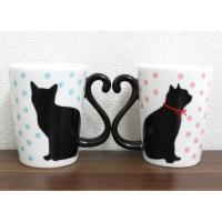 とびきりロマンティックなペアマグカップ  猫のシルエットがボディに描かれた、大人キュートなペアマグカ...