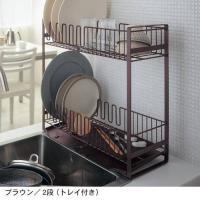大きめのお皿も立てられる、技ありスリム設計。  スリムな水切りですが、両サイドの凹凸形状で、本体の幅...