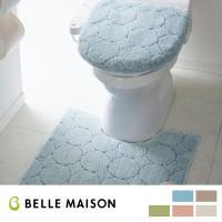 トイレマットのみ 洗える おしゃれ 安い シンプル 北欧 トイレマット ふかふか すべりにくい 抗菌 防臭 パイル 新生活 模様替え 標準マットのみ 青色 ブルー